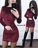 Нарядное платье мини (48-50) бархат с люрексом, длинный рукав, фото 2