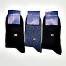 Спортивні чоловічі шкарпетки «Спорт+» носки, фото 7