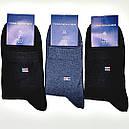 Спортивні чоловічі шкарпетки «Спорт+» носки, фото 6