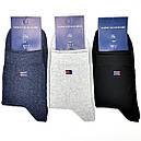 Спортивні чоловічі шкарпетки «Спорт+» носки, фото 4