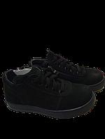 Ботинки для мальчика Bistfor 87128/1 размер 35