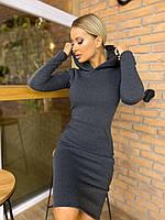 Женское теплое платье на флисе, карман - кенгуру (48-50) (капюшон без шнурка)