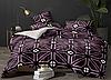 Полуторный комплект постельного белья 150х220 ЭКОНОМ (15557) Бязь хлопок_полиэстер