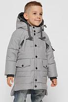 X-Woyz Детская зимняя куртка X-Woyz DT-8290-4, фото 3