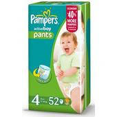 Трусики Pampers Active Boy Pants 4 ( 9-14 ) 52 шт!
