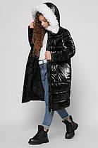 X-Woyz Куртка X-Woyz DT-8305-8, фото 2