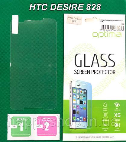 Защитное стекло для HTC Desire 828, фото 2