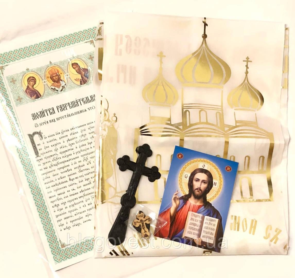 Набір похоронний з покривалом (шовк золото)