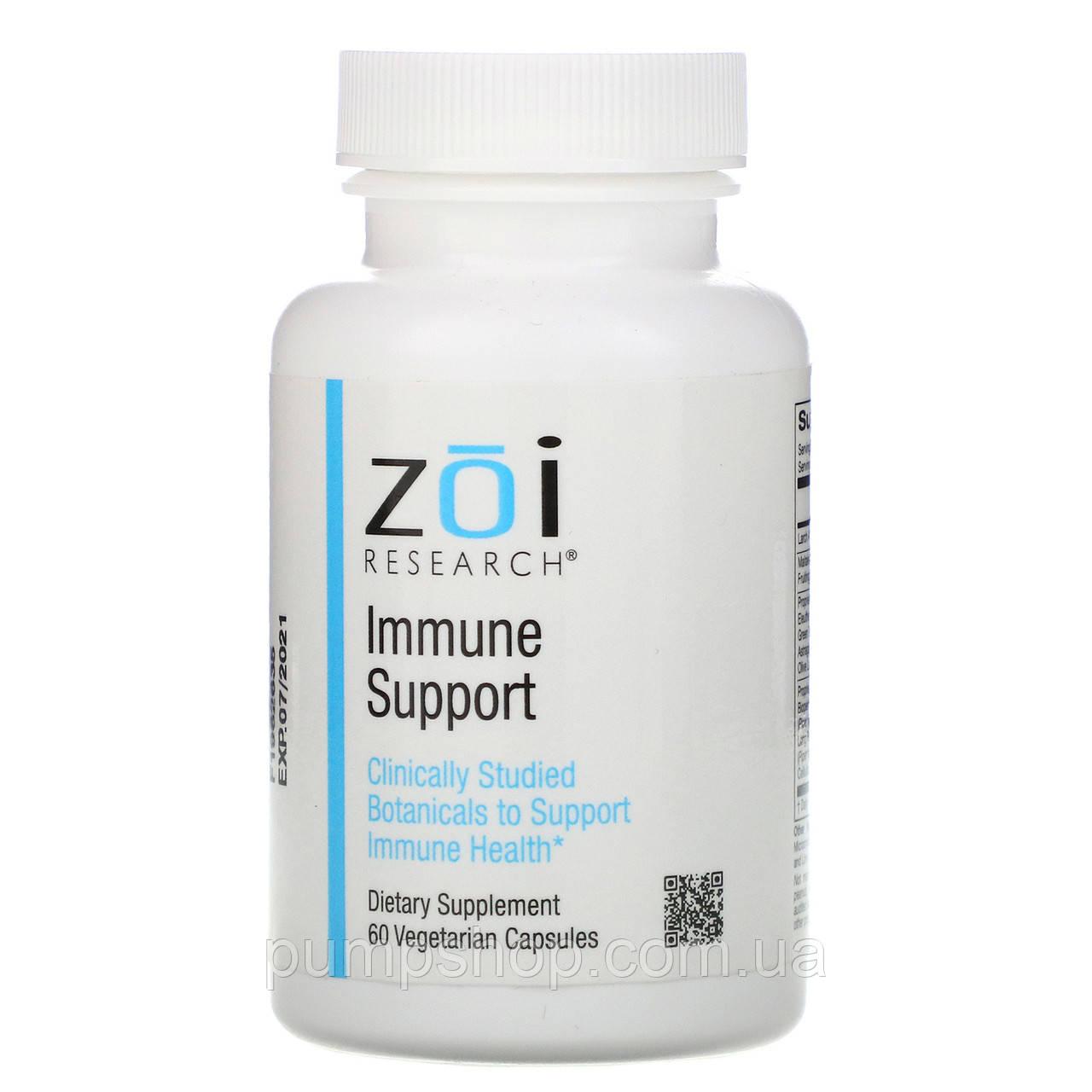 Добавка для укрепление иммунитета ZOI Research Immune Support 60 капс.