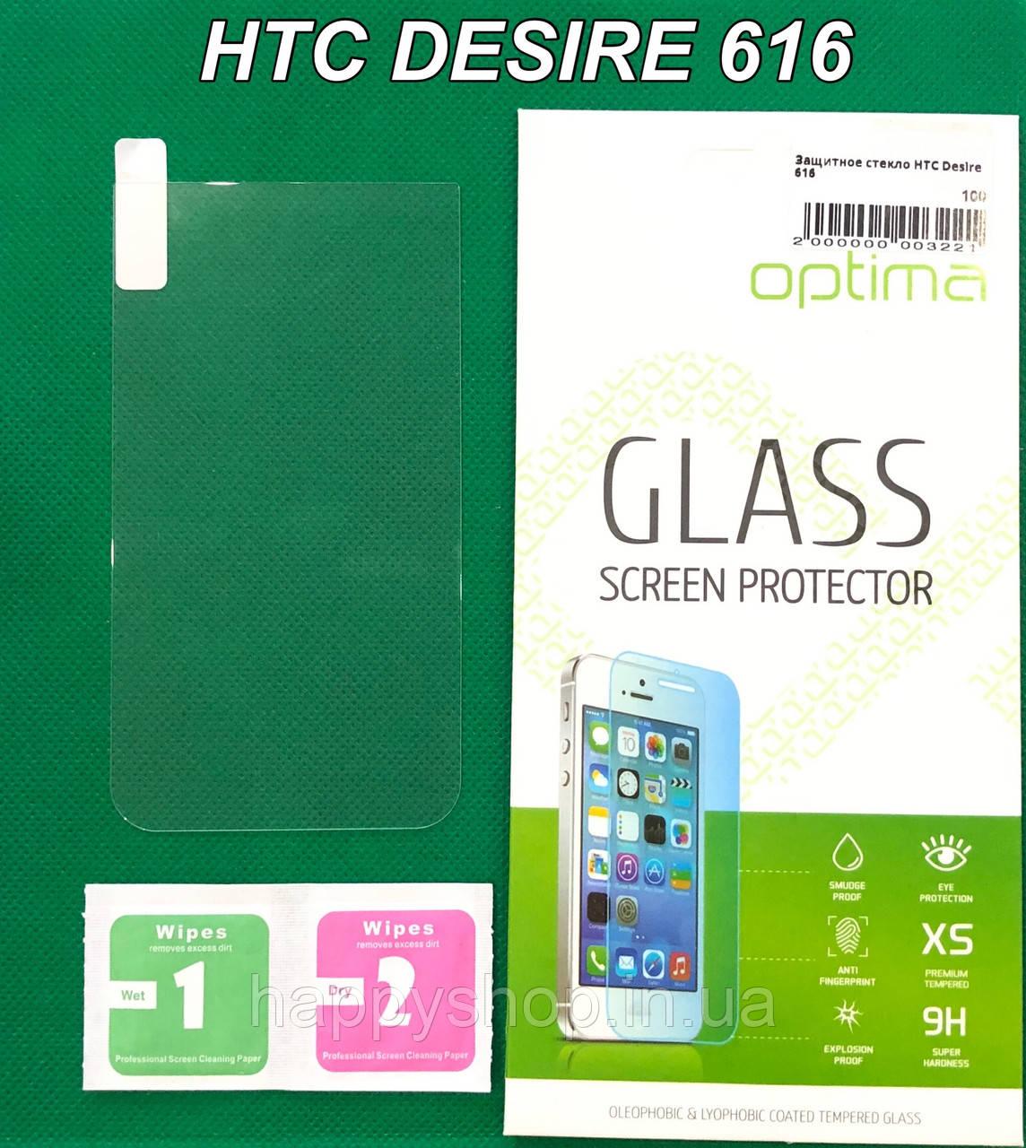 Захисне скло HTC Desire 616
