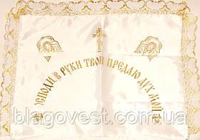 Наволочка шелк золото, на замке (50х40см)