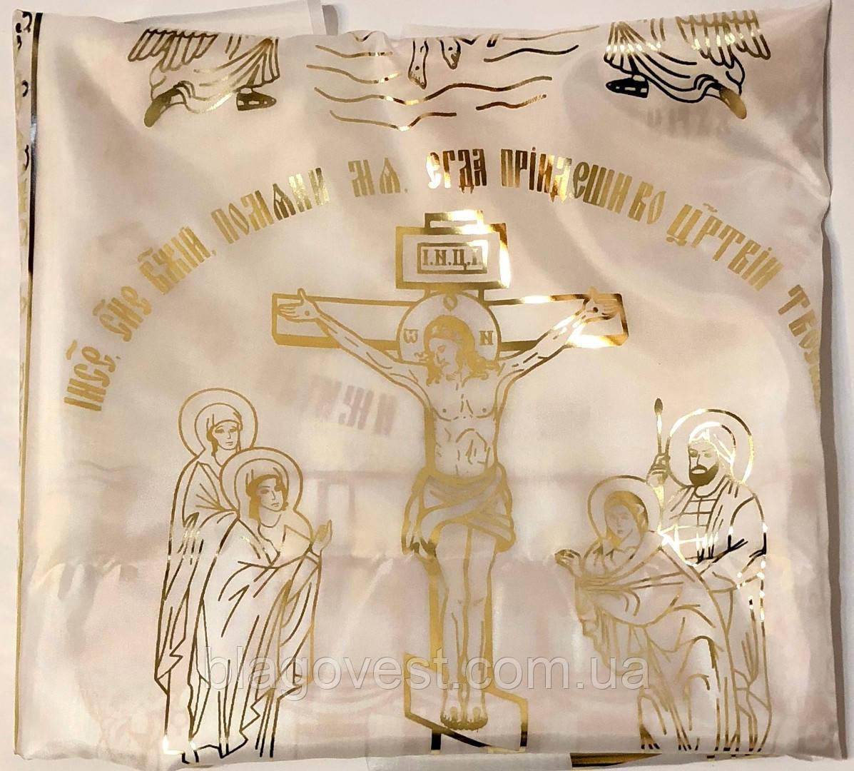 Похоронне покривало шовк золото
