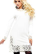 Женственное платье с перфорацией свободного А-силуэта (Фарина jd), фото 2