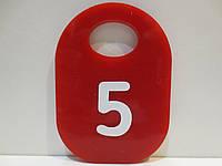 Номерки в гардероб 50*70 мм, фото 1