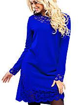 Женственное платье с перфорацией свободного А-силуэта (Фарина jd), фото 3