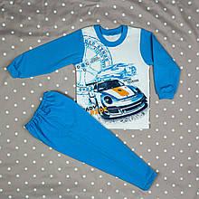 Пижама детская тёплая
