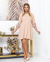 Нарядное легкое нежное платье из креп-дайвинга с гипюром ресничка Размер: 48-50, 52-54, 56-58 арт. 1219