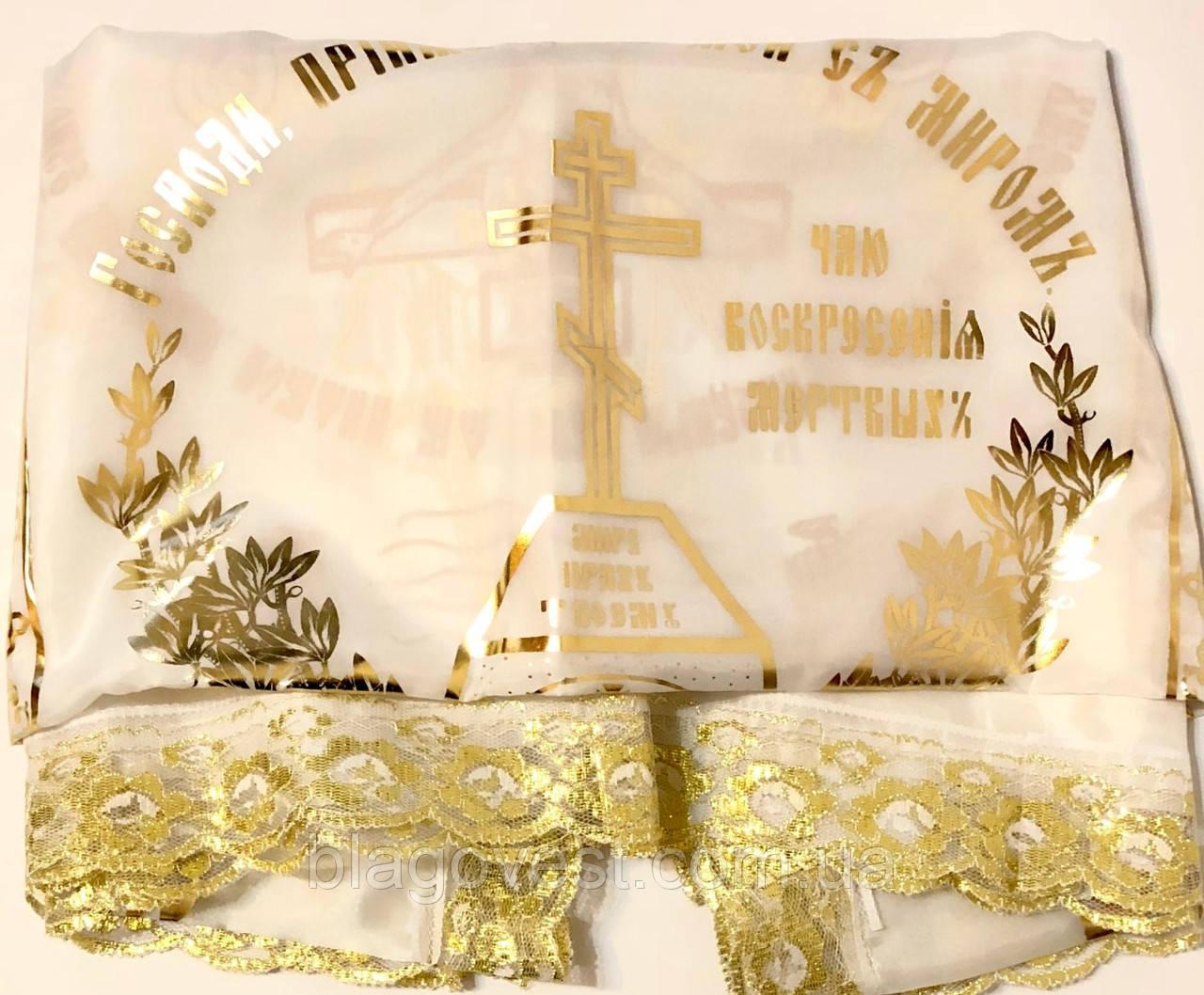Покривало шовк золото (з рюшем)