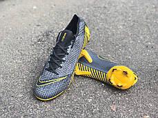 Бутсы Nike Mercurial Game Over, фото 3