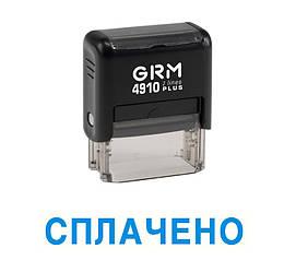 """Штамп """"СПЛАЧЕНО"""" (25*9 мм) GRM, Graff 4910"""