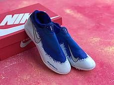 Сороконожки Nike Phantom VSN с носком / футбольная обувь, фото 3