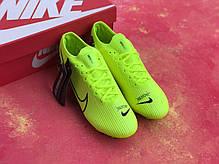 Бутсы Nike Mercurial Vapor 13 Elite FG/найк меркуриал вапор елит, фото 3