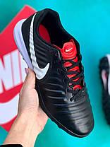 Сороконожки Nike Tiempo Ligera IV TF/многошиповки найк темпо/тиемпо, фото 2