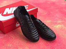 Футзалки Nike  Legend X VII/ бампы найк темпо/футбольная обувь, фото 3