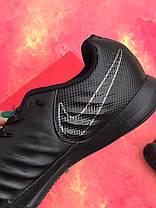 Футзалки Nike  Legend X VII/ бампы найк темпо/футбольная обувь, фото 2