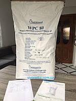 Протеин WPC 80 Milkiland Ostrowia протеїн КСБ Островія! 31.08.20!!! 1 кг.