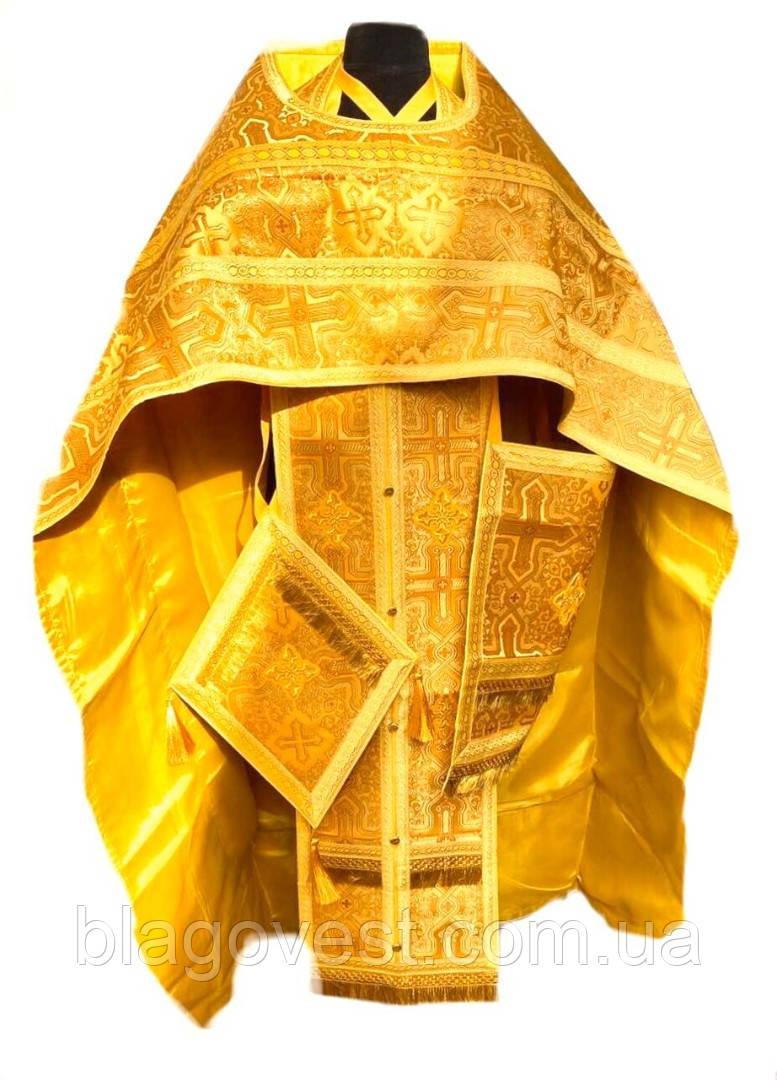 Одяг ієрейське 2 метанить Жовтий (52:150)(56:155)(54:150)