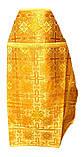 Одяг ієрейське 2 метанить Жовтий (52:150)(56:155)(54:150), фото 2