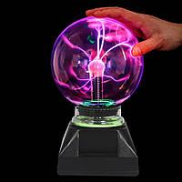 Плазменный шар Тесла музыкальный ночник 13 см плазменная лампа шар с молниями Plasma ball