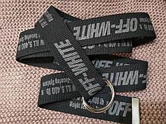 Ремень Off White Офф Вайт тканевый черный пояс двусторонний Р-60