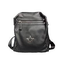 Рюкзак женский городской черный кожаный 027ВА