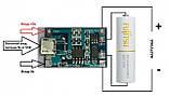 Mini USB TP4056 с защитой от переразряда, перегрузки и КЗ Модуль заряда Li-ion 18650 АКБ, Mini USB, фото 5