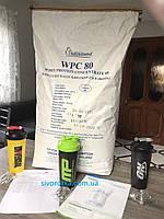 Протеин WPC 80 Milkiland Ostrowia Мешок 15 кг.!Оптом!31.08.2020!