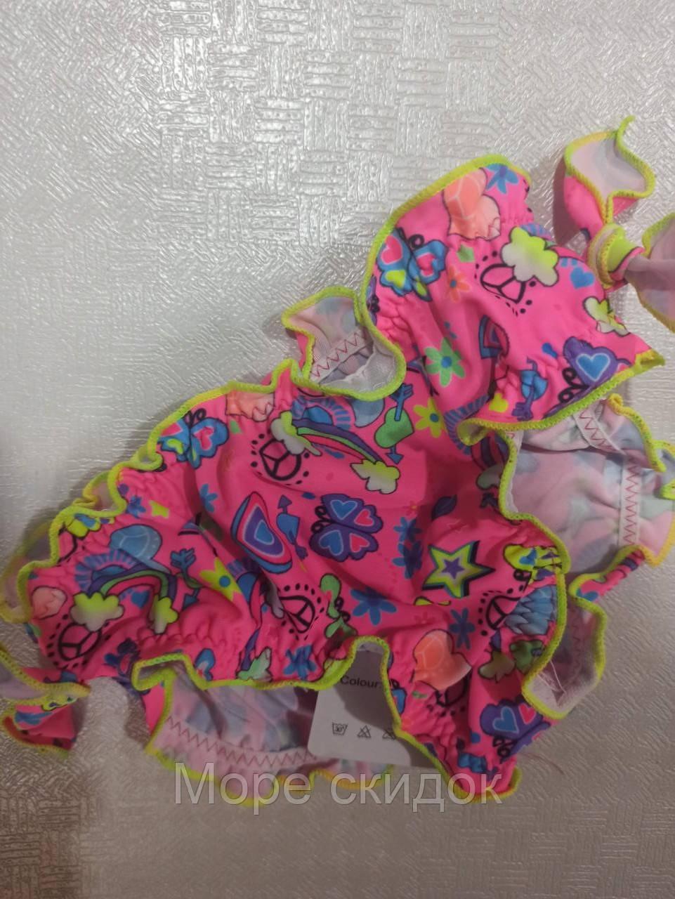 Плавки SAME GAME для девочек Дарийка 802 розовый  (в наличии  26 28 30  размеры)