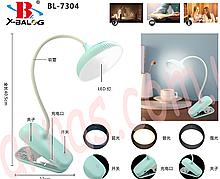 Настольная лампа LED Table Lamp (7304)