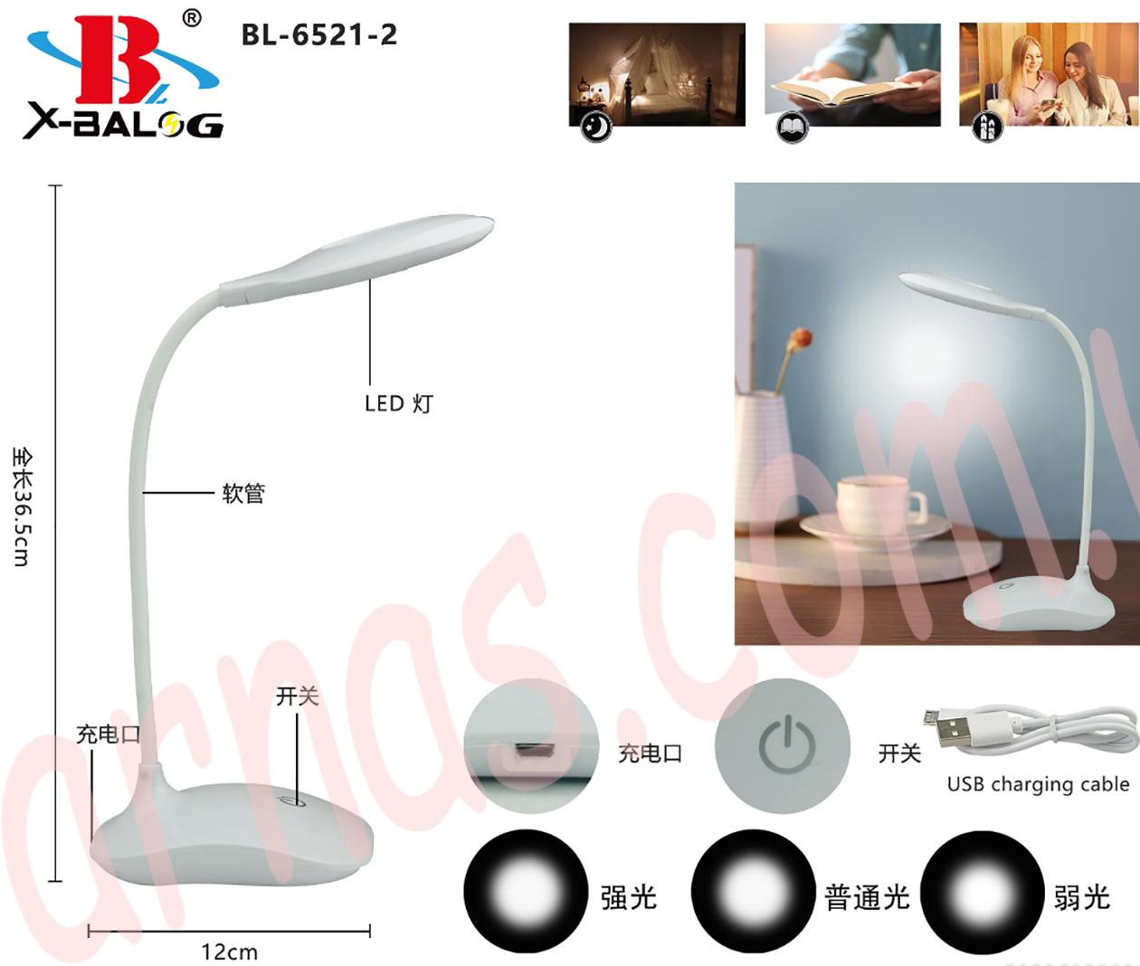 Настольная лампа LED Table Lamp (6521-2)