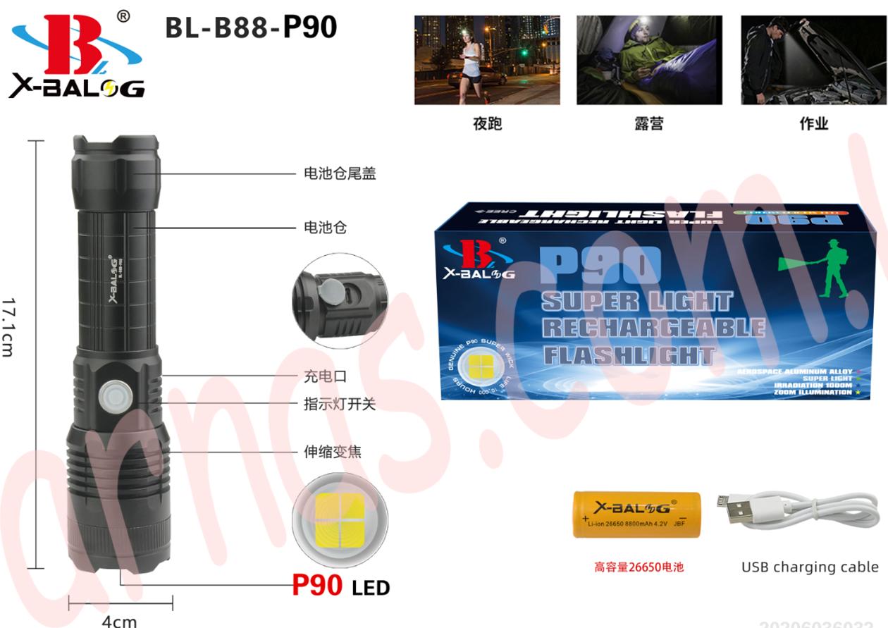 Аккумуляторный фонарь BL-B88-P90