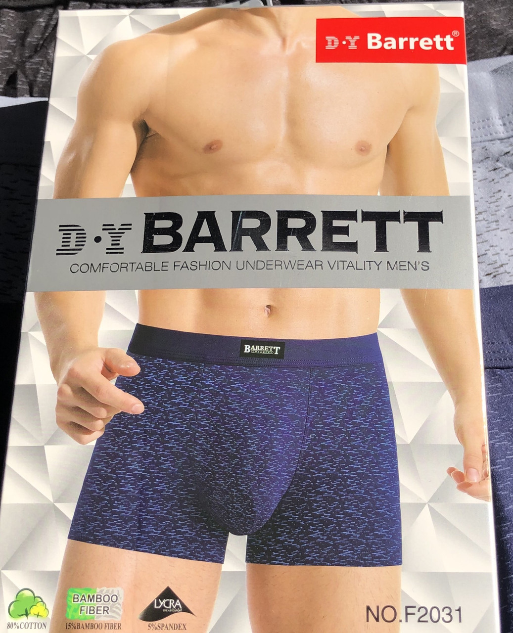 "Мужские Боксеры масло Марка ""R.Y Barrett""  Арт.2031"