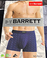 """Чоловічі Боксери масло Марка """"R. Y Barrett"""" Арт.2031"""