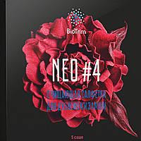 Очищающая салфетка для дубленок и замши BioTrim Neo #4 5 саше