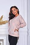 Женский свитер батал, тонкая машинная вязка, р-р универсальный 48-52 (пудра), фото 4