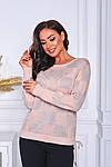 Женский свитер батал, тонкая машинная вязка, р-р универсальный 48-52 (пудра), фото 3