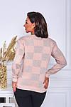 Женский свитер батал, тонкая машинная вязка, р-р универсальный 48-52 (пудра), фото 5