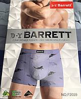 """Чоловічі Боксери масло Марка """"R. Y Barrett"""" Арт.2039"""