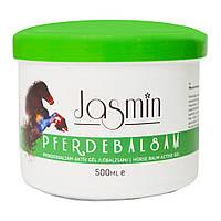 Pferdebalsam Aktiv-Gel Лошадиный бальзам конская мазь Актив-гель 500 мл Венгрия Jasmin