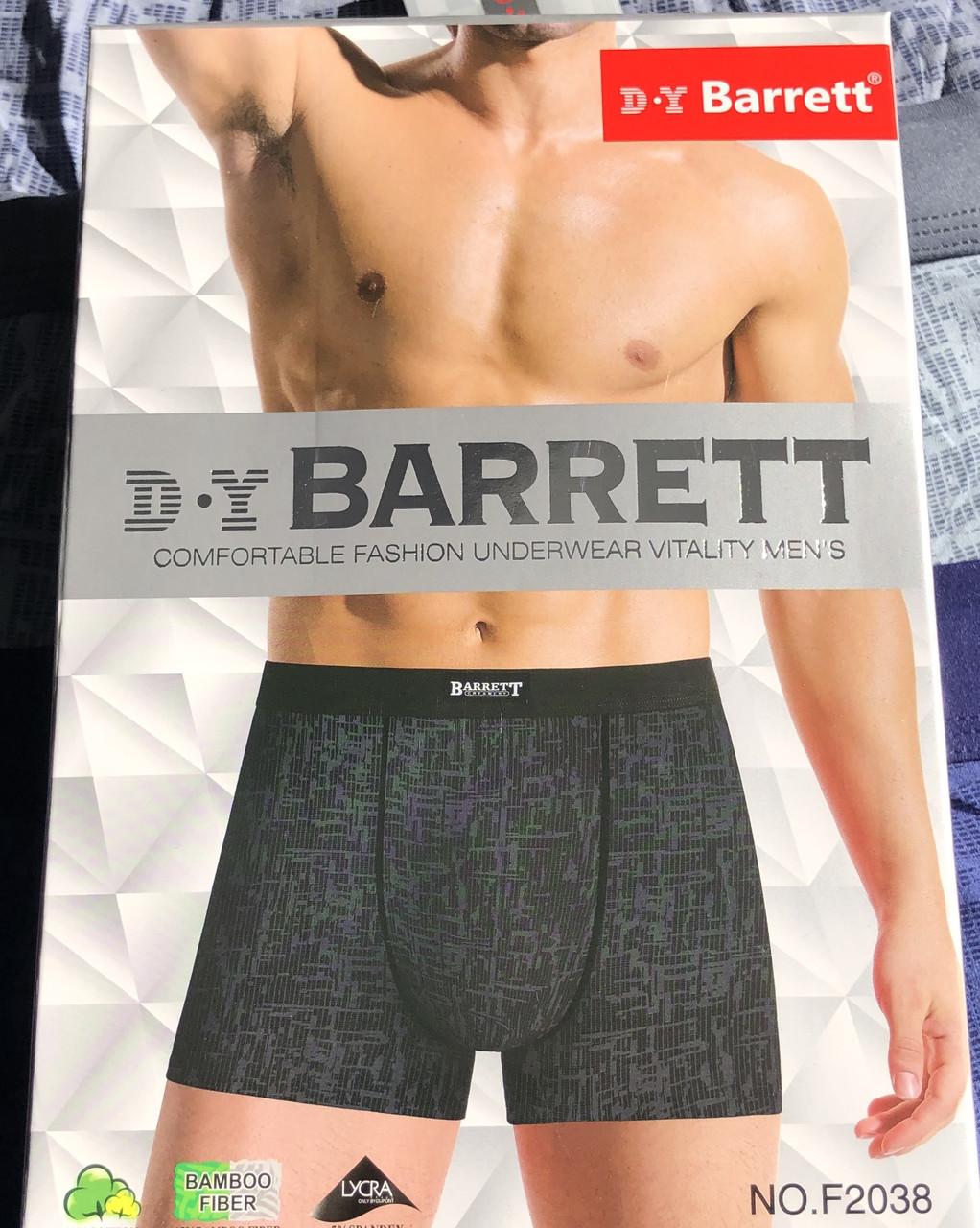 """Чоловічі Боксери масло Марка """"R. Y Barrett"""" Арт.2038"""